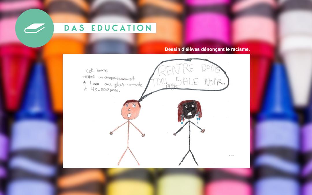 DAS EDUCATION